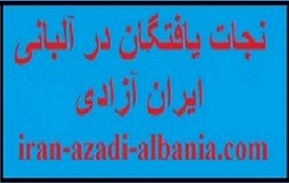 logo-nejatyaftegan 260-410.jpg1