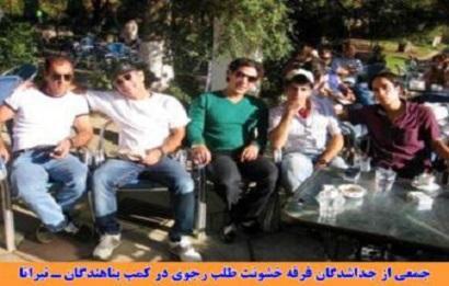 albania-camp-tirana-albania-ex-members-260-410