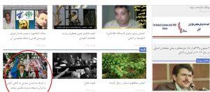 Rajavi va veghahat 2