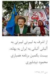 Rajavi va veghahat