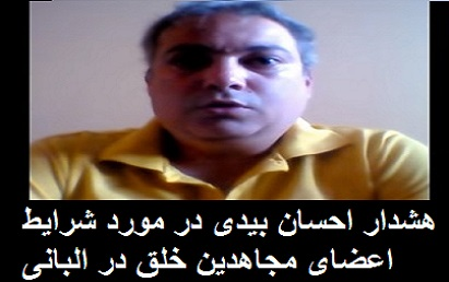ehsan Bidi 260-410