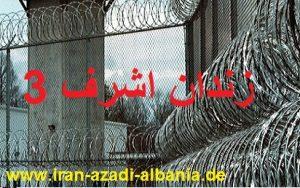 Zendan Ashraf 3-260-410