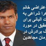 Alabania-Sharaee_Malek 260-410