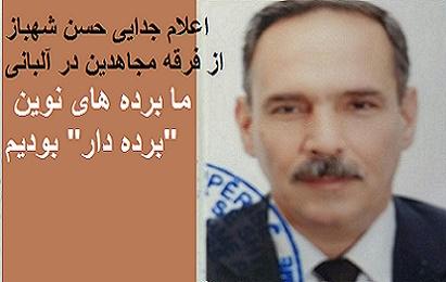 Hassan-shahbaz 260-410