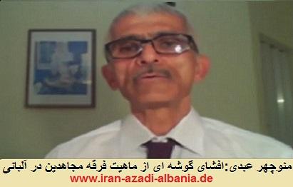 Manouchehr Abdi -Nejatyaftegan dar Albani-2-260-410