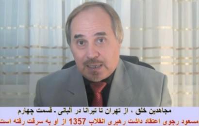 Mojahedin-khalgh-az-Tehran-ta-Tirana-Albania-4-Sobhani-260-410
