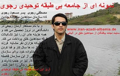 Mostafa Rajavi-260-410