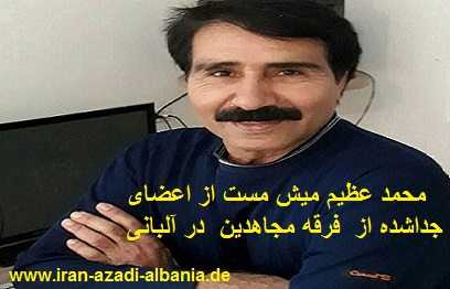 Albani-Mohammad Azim Mishmast- nejatyaftegan dar albani 260-410