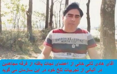 Hadi Zani Khani 260-410