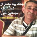 Albania-Malek Beyt Mashal 2-260-410