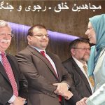 USA-bolton-Ferghe Rajavi 260-410