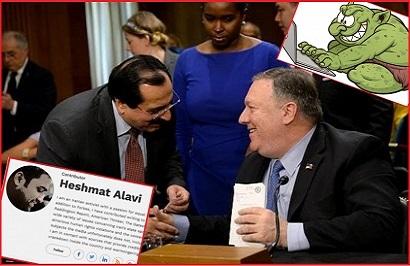 Rajavi-Heshmat-Alawi-Capture-260-410