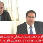 Sobhani_hassan Heyrani 260-410