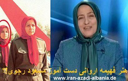 Fahimeh-Arvani-Maryam Rajavi 260-410