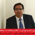 Hassan Heyrani-260-410