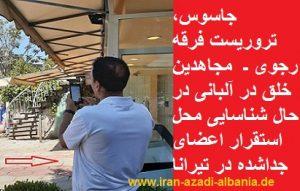 Jasoshaye ferghe mojahedin dar albani 260-410