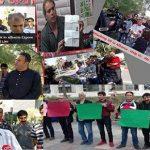 Albania-Victims-of-MEK 2-260-410