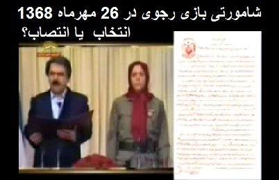 Rajavi-shmourti bazi Rajavi- 260-410