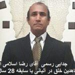 Nejatyaftegan az mojahedin dar Albani-Reza Eslami 2- 260 -410
