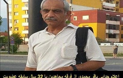 Bagher Mohammadi -Albani 2- 260-410