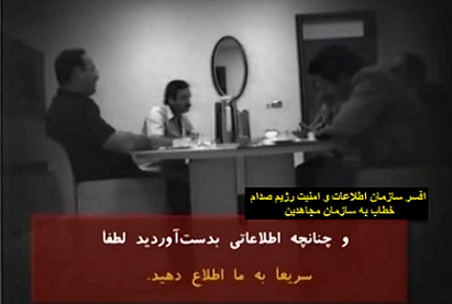 Rajavi-Saddam Hossein260-410