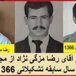 Reza Mazginejad-albania-2-260-410