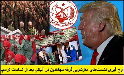 mojahedin khalgh va Trump-260-410