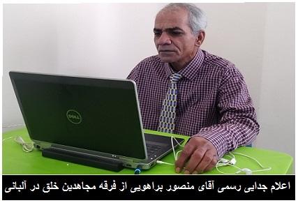 Mansour Barahouyi-260-410