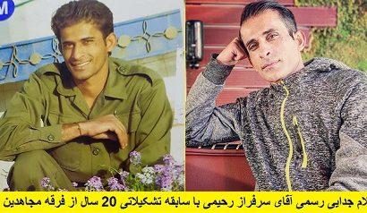 Sarfaraz Rahimi 3 - 260-410