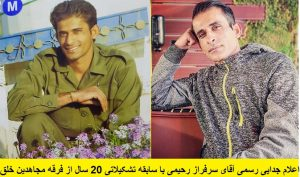Sarfaraz Rahimi 3