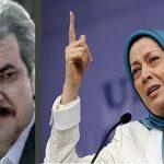 Maryam Rajavi 222